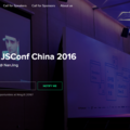 [簡] 中國 JsConf 2016 心得