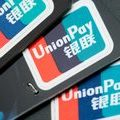 IBM, China UnionPay Develop Blockchain Loyalty Points Exchange