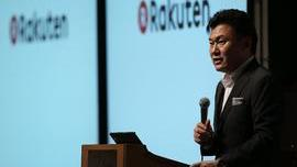 Can Japan's Rakuten Crack U.S. eCommerce?