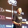 凱擘推出 SuperMOD 跨螢收看新服務