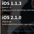 [簡] 我們真的需要網頁版 App 嗎?Google PWA的困局