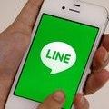 Messaging platform Line ups its chatbot game