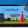 中國影譜科技完成估值 20 億人民幣 C 輪融資
