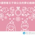 當夢幻無法隨現實長大:台灣偶像劇的矛盾困境