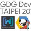 GDG DevFest Taipei 2016