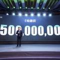 一下科技完成 5 億美元 E 輪融資要做中國 YouTube
