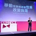 台灣直播產業鏈已然成型