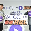 Yahoo TV 直播 HBL