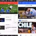 直播全面侵襲中國體育行業