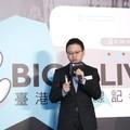 全球下載破六千萬!BIGO LIVE 來台灣打直播大戰