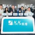 中國最大行動直播映客海外品牌 MeMe 獲近 8 億台幣投資