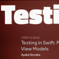 Testing in Swift: Protocols & View Models
