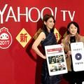 Yahoo TV 帶動影音年瀏覽量成長三倍!