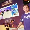 Twitch 遊戲直播的下一步:生活實況