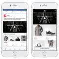 Facebook 出電商新招:廣告看完馬上點就可買!