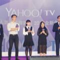 Yahoo TV 接下來要用內容電商賺錢了!