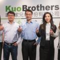 創業家兄弟加入電商直播戰場 APP 新功能看商品開箱