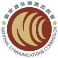 NCC 規定:無線 TV 本國節目占 70%