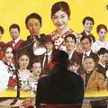 正式進入中國短視頻市場,日本 MCN 機構「頭號 TV」能否成為下一個新片場?