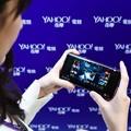 兩大理由押寶,Yahoo 奇摩推出跨螢平台「Yahoo奇摩電競」