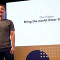 臉書自爆營收成長將趨緩,關鍵竟出在影片