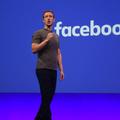 8 月 Facebook 原創節目或將開播,看來廣告要收得更多了