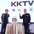 迎接新選台時代!KKTV「免費轉轉台」讓收視更自由