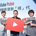 YouTuber 達百萬訂閱速度越來越快!Google:能提供「複合式價值」的素人正紅