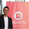 聽見用戶的心聲,CHOCO TV 推「付費去廣告」加值功能