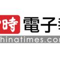 台灣線上影視產業協會 11/2 成立