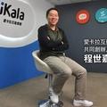 台灣直播技術紅到海外,企業爭聘當直播「教練」