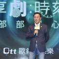 四部自製劇明年亮相,愛奇藝攜手電視台啟動「網台聯動」模式