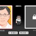 《奔跑吧!台北》:政令宣導遊戲化,看柯文哲團隊的社群經營