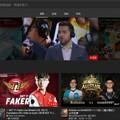 挑戰 Twitch:YouTube 與 FaceIt 成合作夥伴