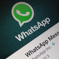 WhatsApp sets new messaging record: 75 billion on New Year's Eve | VentureBeat