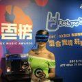宏碁攜手 KKBOX,打造 8K 高畫質 VR 演唱會