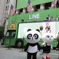 Japanese chat app Line is launching a cryptocurrency exchange | Quartz