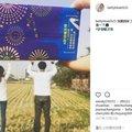 Instagram 崛起!麥香如何用網紅攻佔年輕人的跨年?