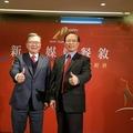 中華電 MOD 去年虧損金額縮小,望挑戰台灣最大影視服務品牌