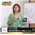 Live Taiwan 購物嘉年華 - YouTube 首頁 24 小時馬拉松式直播,用娛樂結合 FMCG 商品,打造全新直播節目