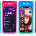 直播業到底多賺?中國第二大平台映客申請 IPO