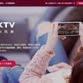 從付費會員開放廣告制、工程師調動——看 KKTV 2018 新藍圖