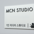 YouTuber 「孵化器」:當影音創作成為熱門新職業,韓國培育機構 MCN 如何幫 YouTuber 找舞台?