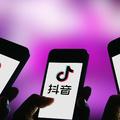 為增強達人用戶黏性,中國短影音平台「抖音」推購物車功能