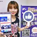 friDay 直播 hito 音樂獎 myVideo 網羅電影節