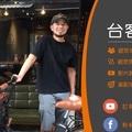 台客劇場用實驗精神創作,落實環保、也讓台灣更好