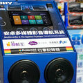LiTV 線上影視攜手金宏亞科技 JHY,打造專屬車用線上影音軟體