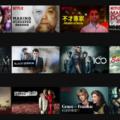 兼顧市場與成本:台灣大與 Netflix 合資拍電視劇