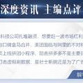 OTT 平台搶體育轉播權:愛奇藝出手拉了新英體育一把,中國體育版權市場進入三國殺
