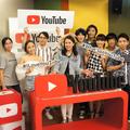音樂仍為主力!YouTube 跨國界舞台及資源,助素人音樂創作者實現夢想
